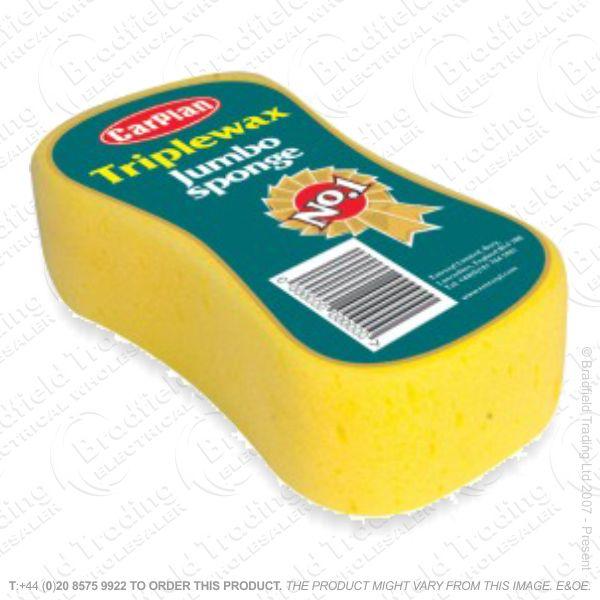 Jumbo Sponge Essential HARRIS