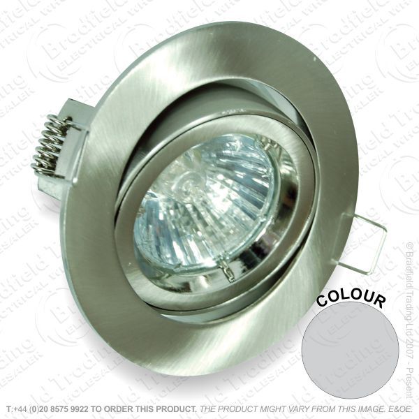B33) Downlight Die Cast Fitting Adj 82mm Sati