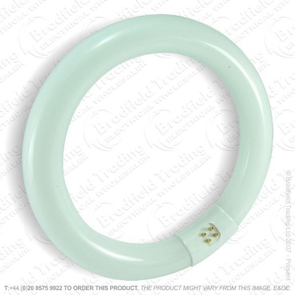 A83) UV Flykiller White Circular T9 22W